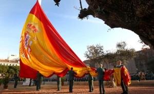 izado_bandera