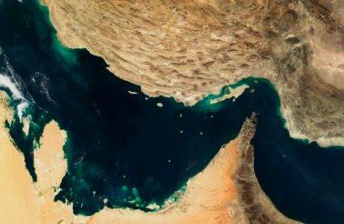 El Estrecho de ormuz